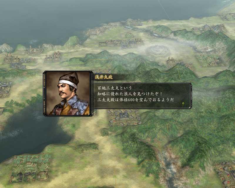 軍師として活躍してくれそうな百地三太夫の登用に成功。これで進言の精度がグンと上がる。