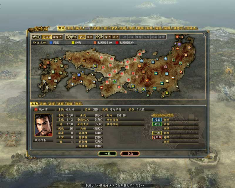 15ヵ国を領有し家臣団も極めて優秀な織田家。まともに戦をしたくないので、主力軍は避けて二条御所のみを狙う。