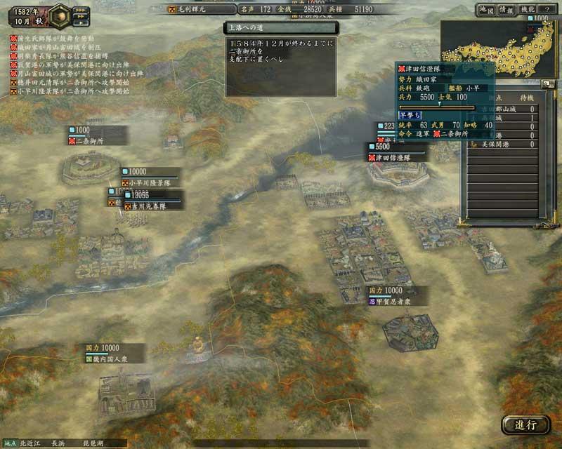 堺港を陥落させたら間髪入れずに二条御所へ侵攻開始。前線の兵がとんぼ返りしてくるまでに速攻をかける必要がある。