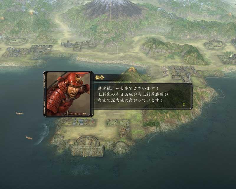 下田港攻略部隊が本城から遠く離れた頃合いに合わせて、上杉家と徳川家のタレント武将が深志城へ出陣。忠勝、家康、景勝・・・ いずれも統率100越えだ・・・