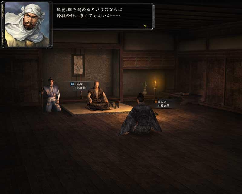 武田家の援軍があるとはいえ、上杉と徳川を一気に相手にするのはキツイので両家に停戦の使者を送り続けたところ、上杉家が硫黄で手打ちをしてくれた。