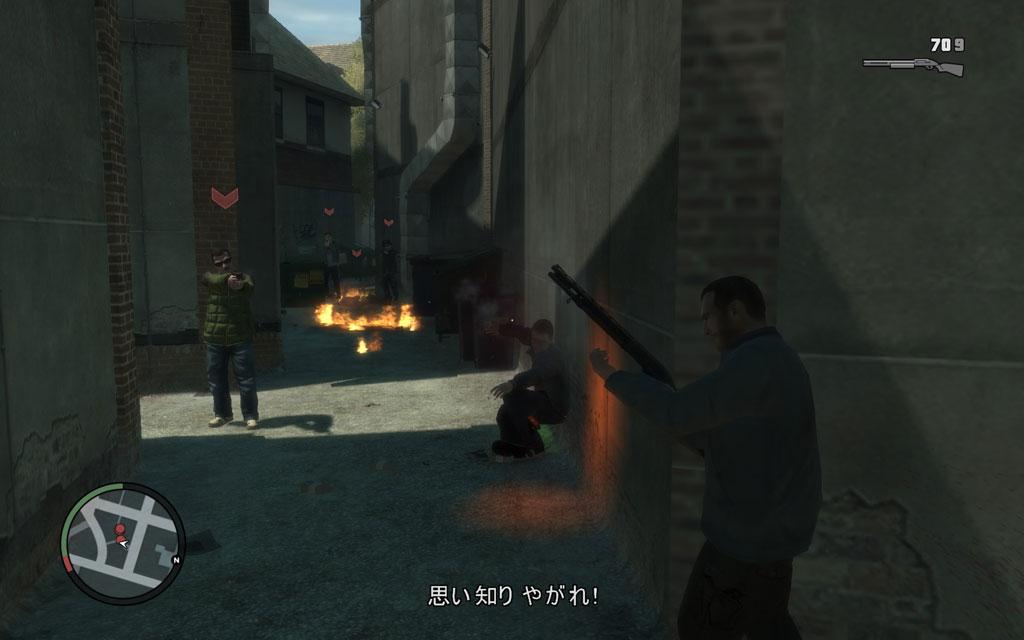 炎はプレイヤーにも引火する恐れがあるので、下火になるまで突撃は控えよう。怯ませた隙に突撃できるという点では、火炎瓶よりもグレネードのほうが効果的だ。