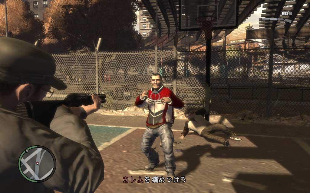 格闘戦が苦手な場合は、銃でヤっちまうのが手っ取り早くてよい。銃 vs 素手だから、相手がジェダイの騎士でもない限り楽勝だ。