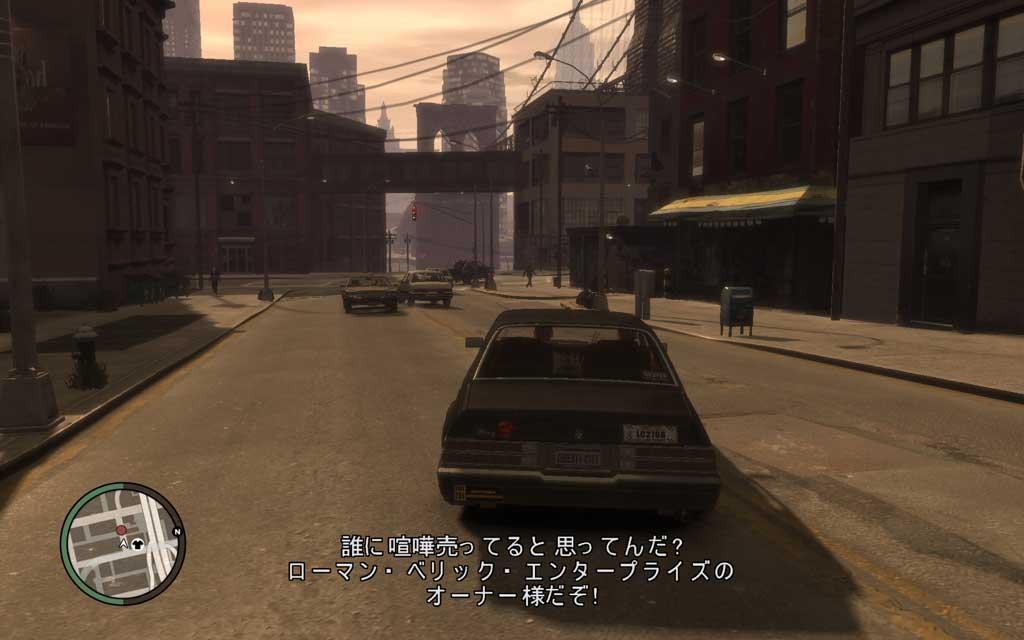 ダーダンは周りの車を巻き込みながら逃走する。振り切られないよう、しっかりとケツについていこう。
