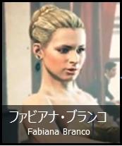 Chara_FabianaBranco