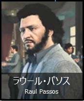 Chara_RaulPassos