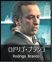 Chara_RodrigoBranco