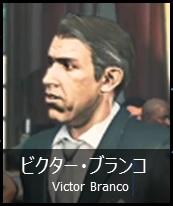 Chara_VictorBranco