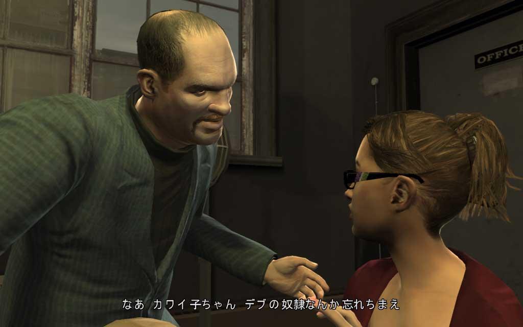 ローマンが思いを寄せているマロリーにちょっかいを出すブラッド。態度のデカさも気に入らないが、やってるコトも気に入らない。