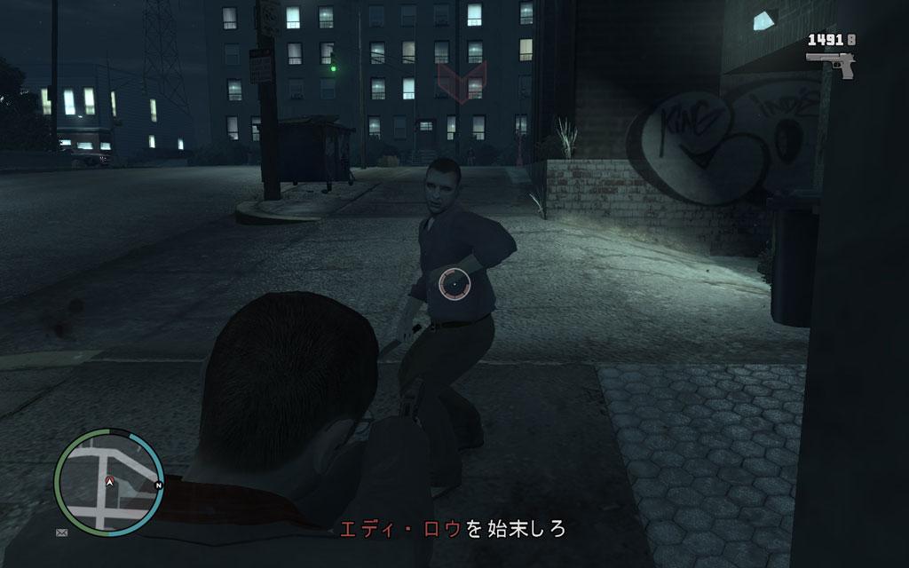妙な格好のままナイフで襲いかかってくるエディ。うぁ~、戦い方まで気持ち悪い・・・ 思わず銃を連射してしまう。