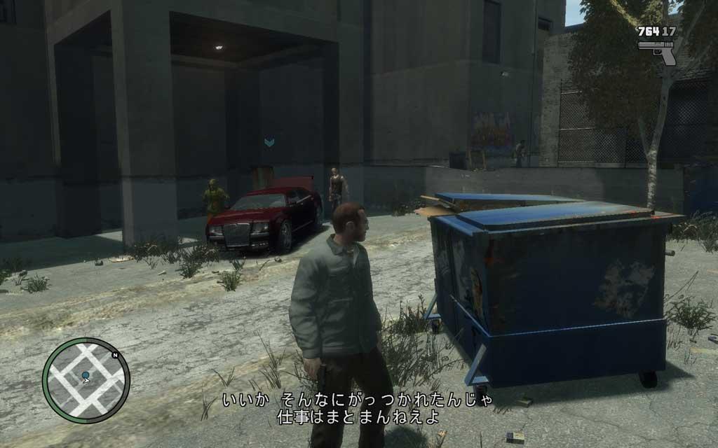 裏路地で麻薬取引進行中。お取込み中申し訳ないが、車だけ頂いておくね。取引はどうぞ続けてください。