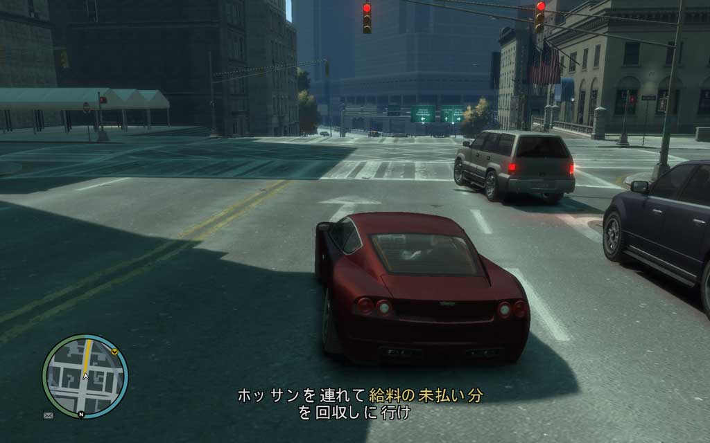 今回のミッションはカーチェイスがある。車体で不利にならないよう、できるだけ速い車で出かけよう。