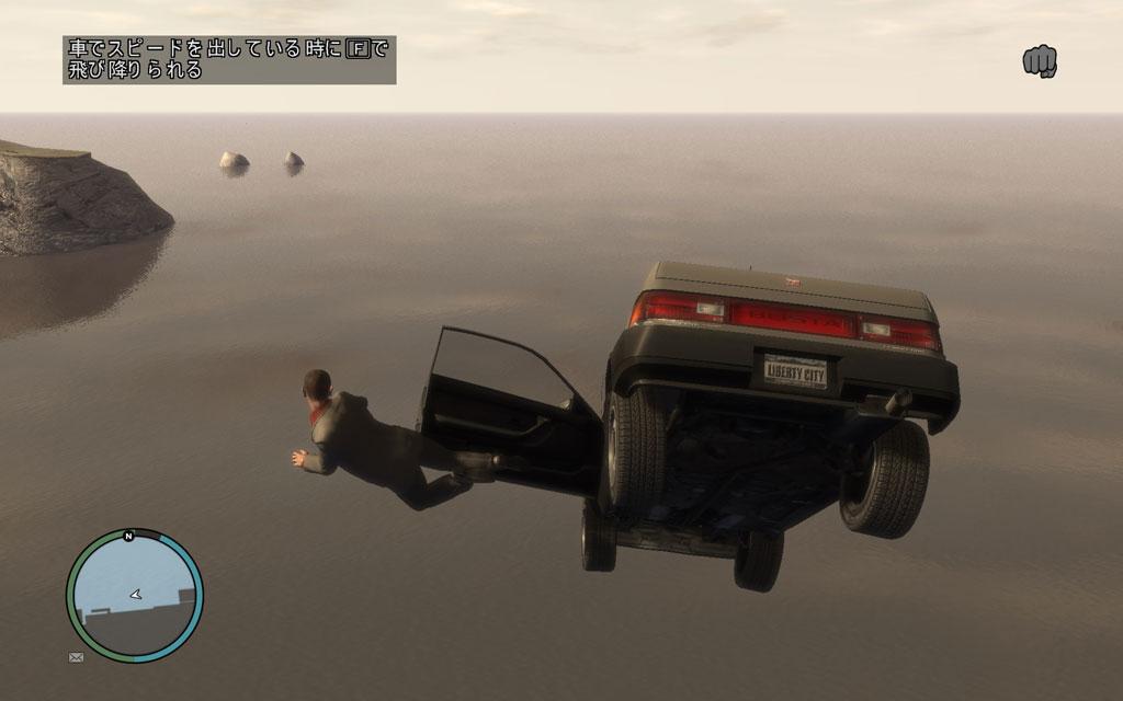 着水してから脱出しても大丈夫が、浸水中の車にとどまり続けると、呼吸困難のためかどんどん体力が減っていくので注意。