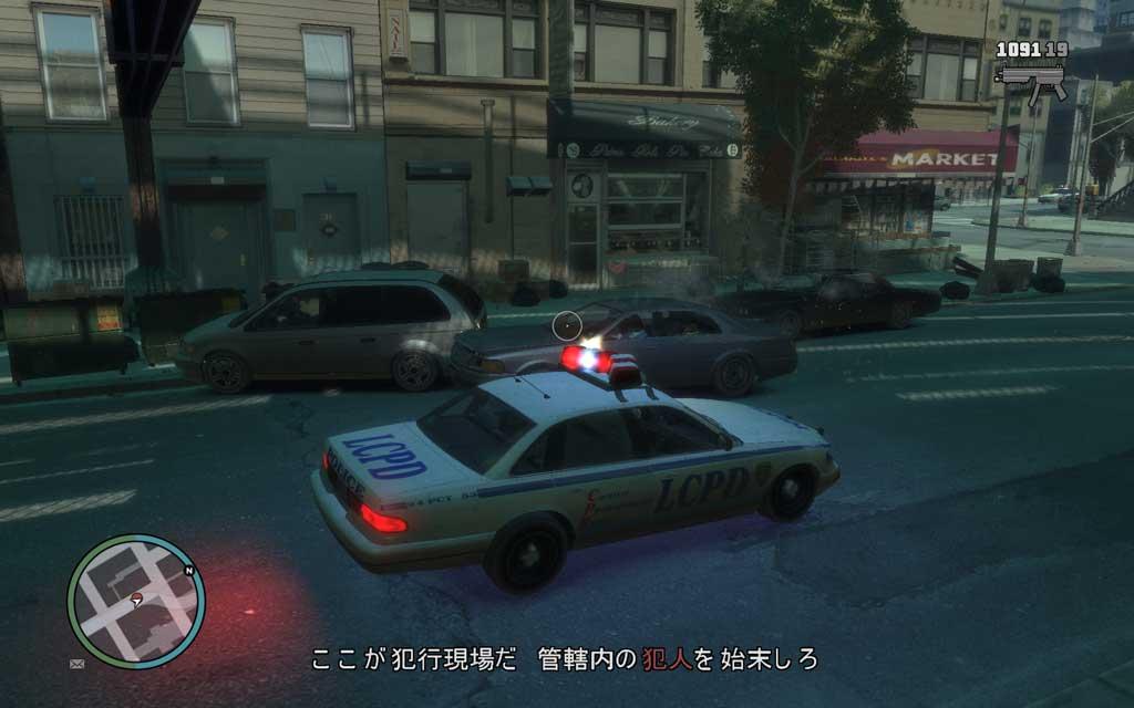 パトカーとみるや、いきなり発砲してくる車両窃盗犯。複数の仲間がいる場合、かなりの弾丸を浴びせられるので要注意。