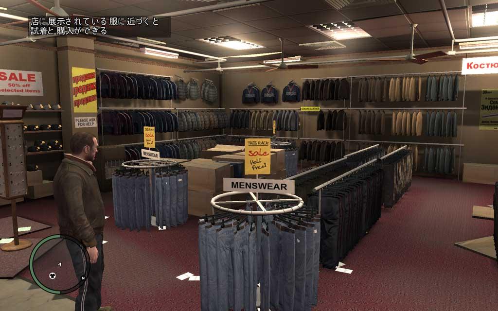 ここはロシア系ファッション専門店。ストーリーが進むと、もっと高級な店に出入りできるようになる。スーツでバシッとキメられるのはもうちょい後だ。