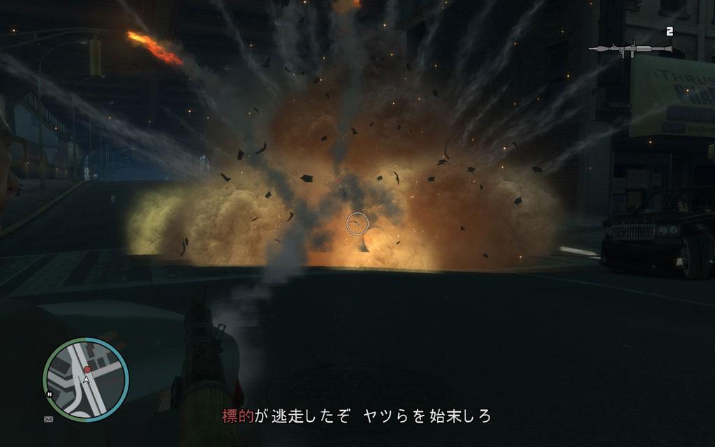 RPGを使えば護衛に邪魔されることなく、移動中のターゲットを一撃で仕留めることができる。