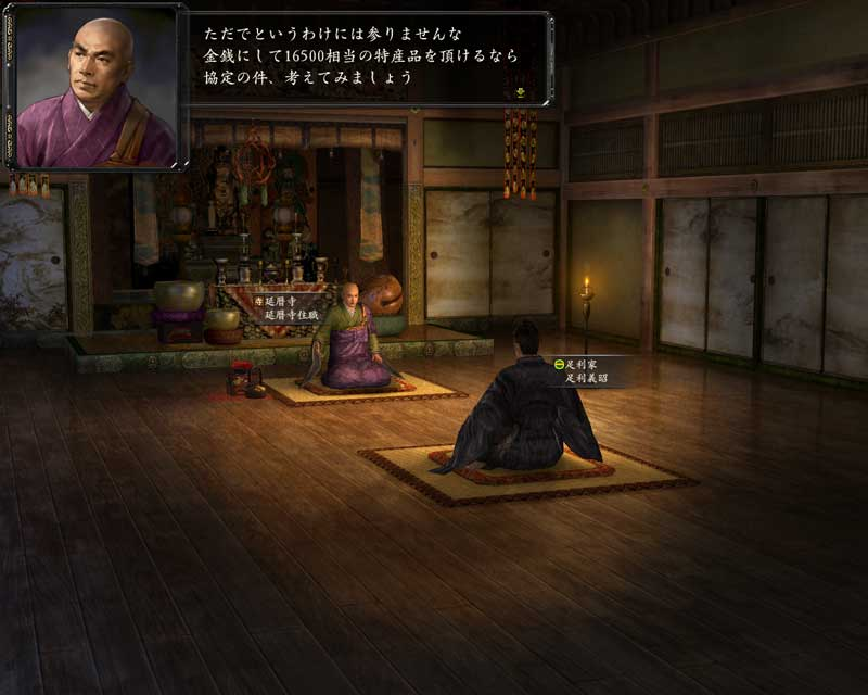 技術研究に要する時間をできるだけ短縮するため、ゲーム開始と同時に延暦寺に協定の使者を送る。副次的効果として浪人を登用しやすくなるため一石二鳥だ。