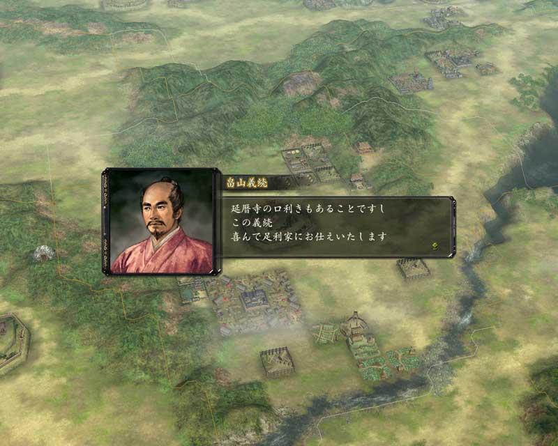 延暦寺と協定を結べた効果もあって、初回の探索で畠山義続の登用に成功。ちなみに次の探索では息子の義綱も登用。親子でゲッツ!