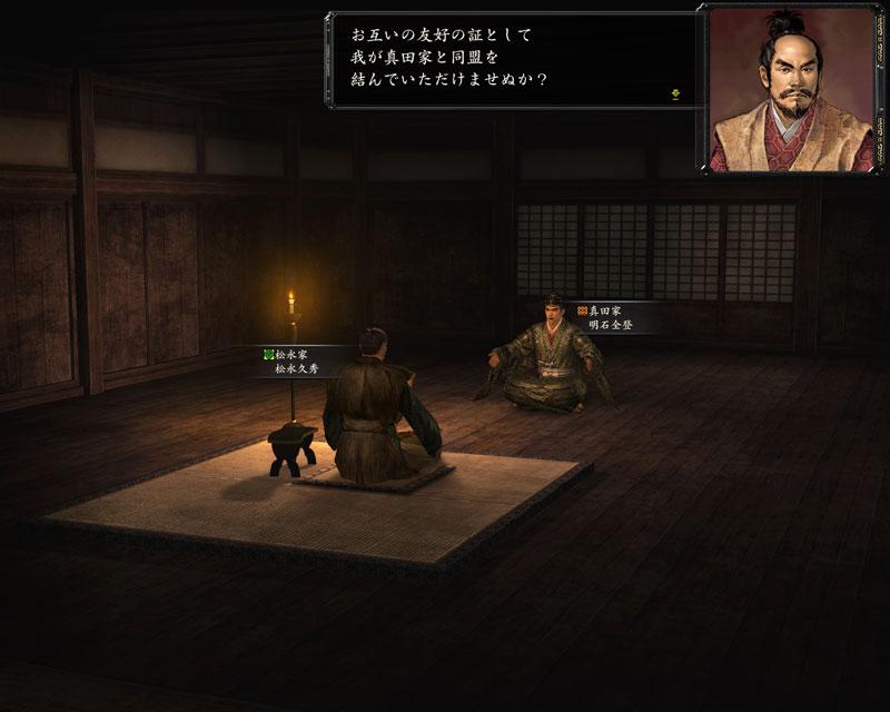ありがたいことに真田家からの同盟締結の使者が来訪。しかし、無条件で同意してあげたのに、要請しても攻めてもくれないし守ってもくれない。やっぱり他人をあてにしちゃいけない。