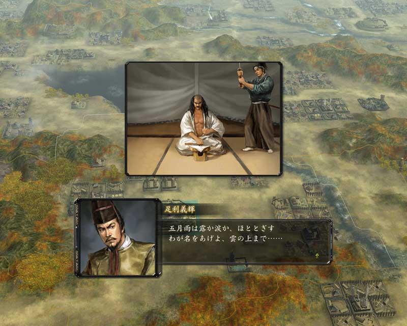 捕虜武将で茶器を持っている者を全員斬首し、家宝を回収。