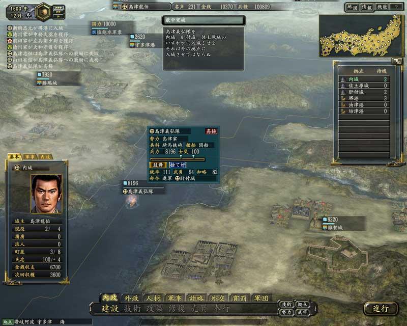 堺港を通過した時点で兵力約8000、士気100とまずまずな状態