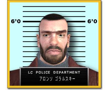 police_AlonsoGoralski_feature