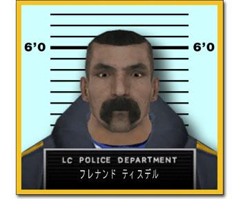 police_FernandoTisdel_feature