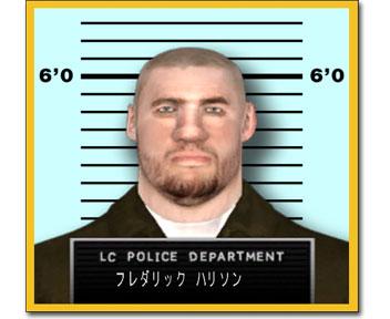 police_FredrickHarrison_feature