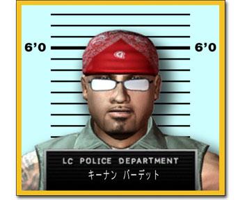 police_KeenanBurdett_feature