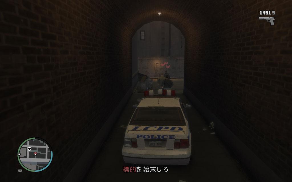 ターゲットは路地裏手に停めているバンに向かって逃走する。乗車を阻止するため、路地内でひき殺してやろう。