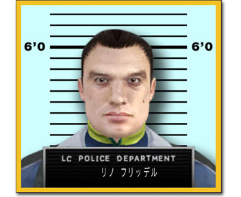 police_LinoFriddell_feature