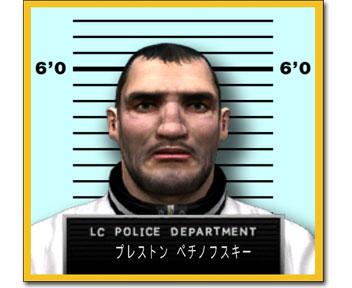 police_PrestonPecinovsky_feature