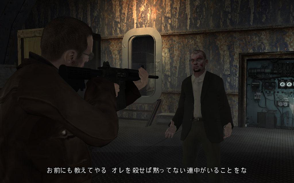 すでに虫の息のディミトリ。目を見ながらRPGを撃ちこんでやるのも、いいかもしれない。殺し方はお好きなように。。。