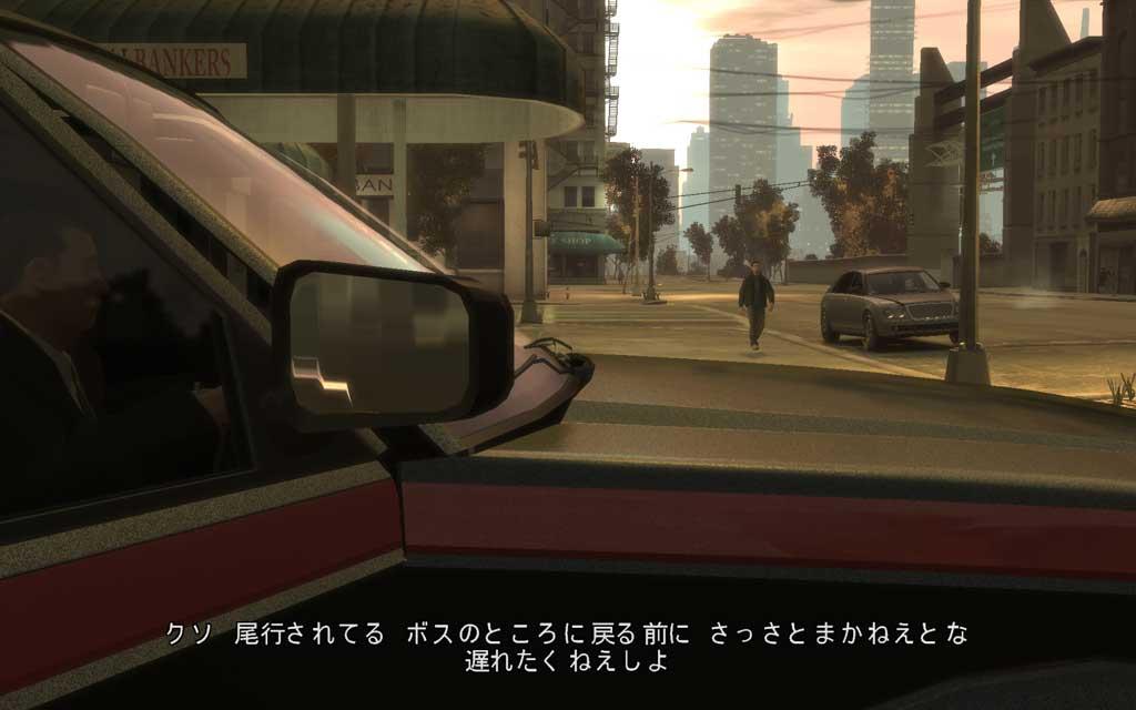 ターゲットはハイウェイを逆走するなど、なりふり構わない運転でニコをまこうとするので、振り切られないよう注意。