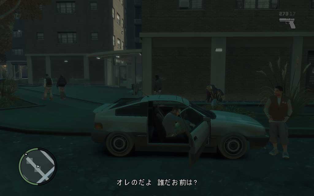 車は施錠されていないので、「ダッシュで駆け寄っていきなり乗り込む戦法」でもうまくいく。