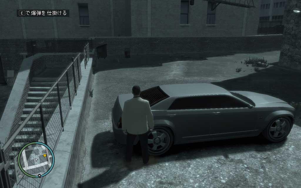 キムの逃走車両は2台ある。1台を潰すか遠くへ移動させ、残りの1台に爆弾を仕掛けておこう。