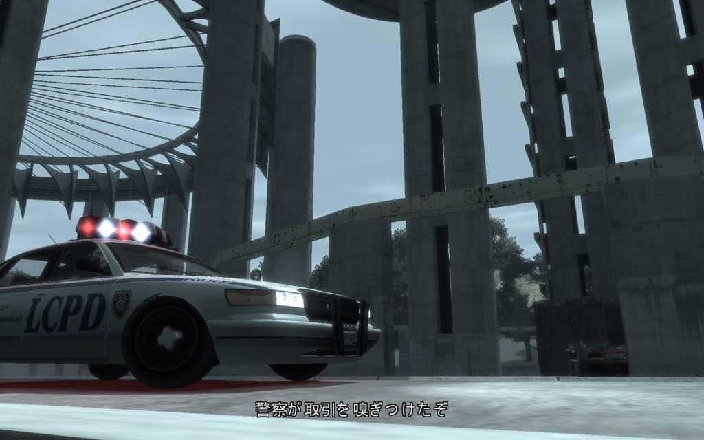 警察がかけつける瞬間はニコは徒歩状態(車外にいる)なので、素早く車に戻り、サラッと姿を消そう。