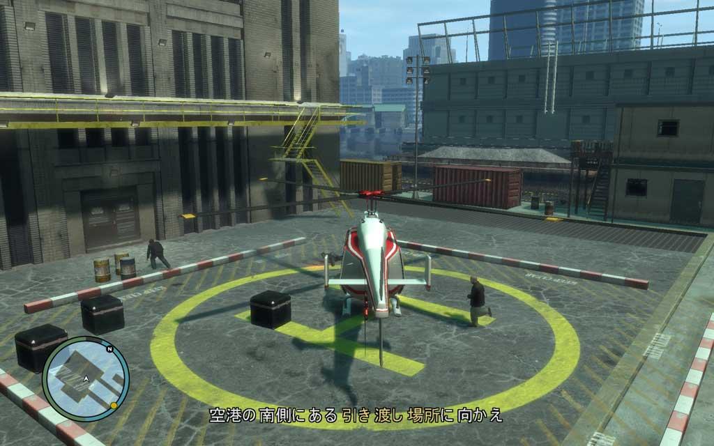 ヘリの操縦が苦手という人は、とりあえず高いところまで上昇しよう。方向転換や旋回は高度を上げてから練習すると吉。