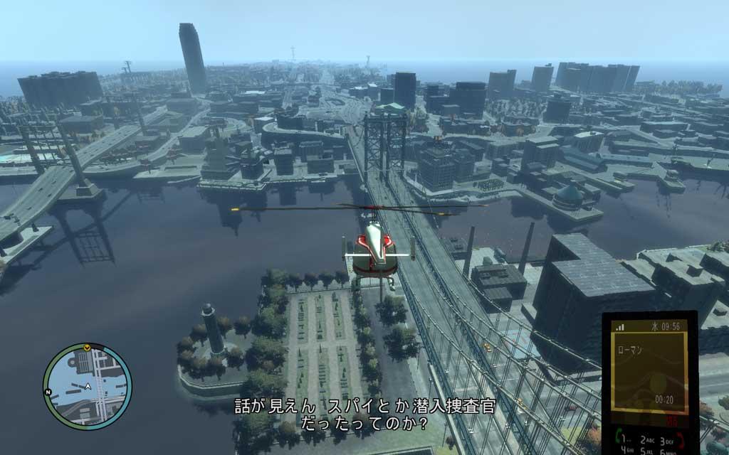 上空から見ると、リバティシティが細部までよく作り込まれていることがわかる。あ〜、シムシティがやりたくなってきた。