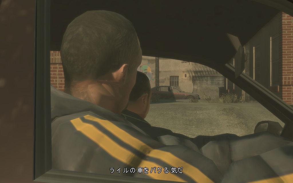 車の持ち主はとうに死んでいるが、その仲間は健在のようで、カーセフトを思いっきり妨害してくる。