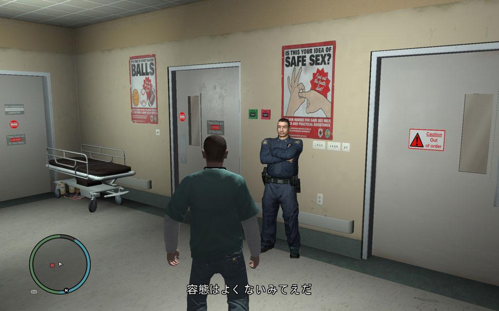 警官の後ろにある「Safe SEX?」というポスター、絵が生々しくて好きだ。ステキなセンスに乾杯。