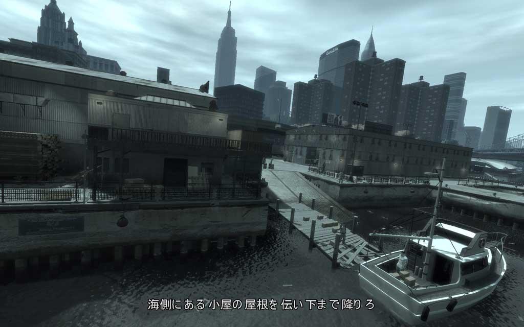 トラック周辺だけでなく、波止場にも敵は潜んでいる。「どこから撃たれてる?」的な場合は、波止場方向を確認しよう。
