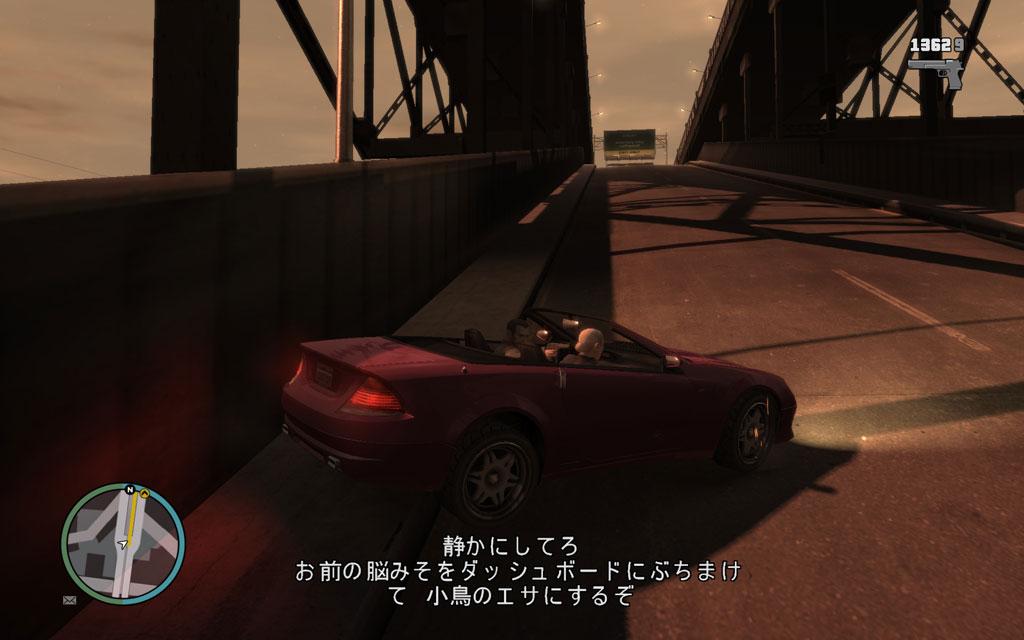 こちらの意図(誘拐)がバレた途端、車中で暴れだす姫さま。あまりの暴れっぷりに手が付けられない。