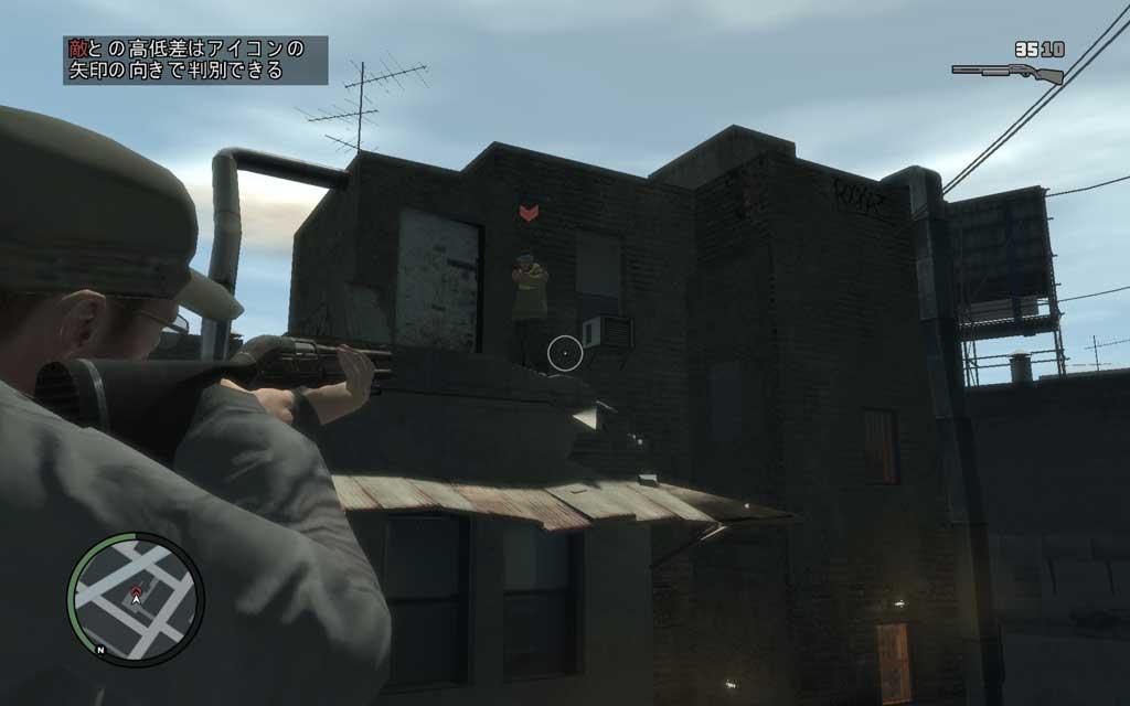 敵は3人だけではなく、建物の中からも登場する。しっかりと狙って、胴体にデカい風穴を開けてやろう。