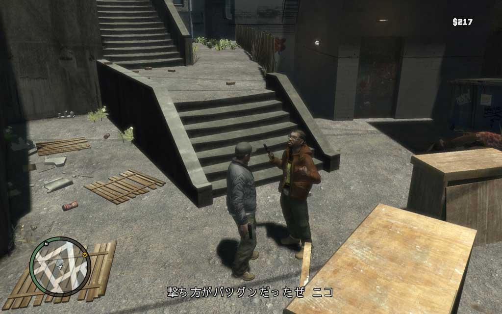 敵さんの遺体の近くに銃が落ちている。近づくと銃弾を回収できるので、今後に備えて集めておくとよい。