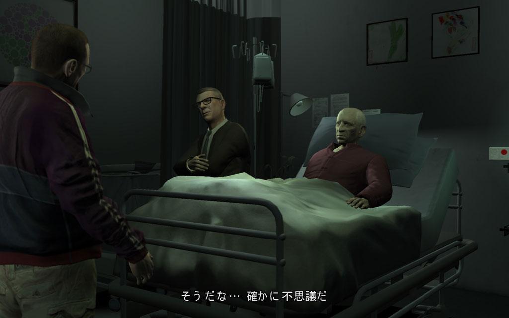 ショットラーの病院では、食えない二人がニコをお出迎えしてくれる。妙なツーショットだ。
