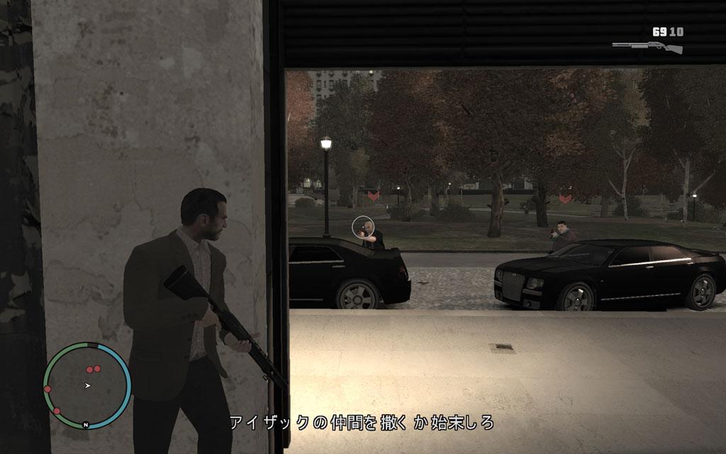 博物館の出口でバリケード張ってる連中にはグレネード攻撃が最適。1発でケリがつくはずだ。