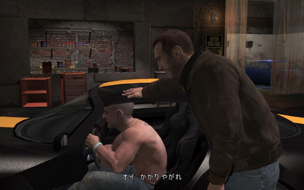 せっかくレニーがピカピカに磨いてくれたBansheeだが、メンテをヘクったせいかエンジンかからず・・・ 撃沈。