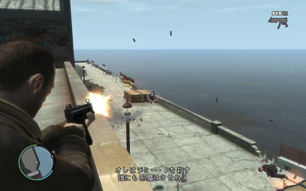 海岸沿いに降りてしまうよりも、屋上から狙ったほうが被弾を抑えられる。背後を取られることもないので安心。