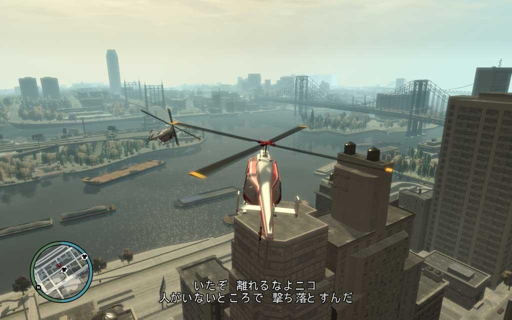 何度やってもターゲットに振り切られる場合は、一旦ミッションを保留にして、ヘリの練習をしたほうがいい。